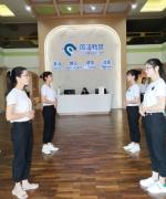 国澳教育出彩惠州娃托育课程和亲子课程建构启动仪式成功举办
